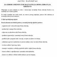 Javni natječaj za izbor i imenovanje ravnatelja Doma zdravlja Kreševo