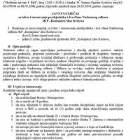 "Javni natječaj za izbor i imenovanje predsjednika i dva člana Nadzornog odbora JKP ""Kostajnica"" d.o.o Kreševo"