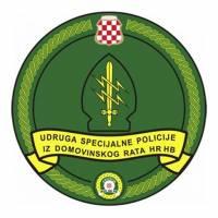 """Najava: Izložba ratnih fotografija specijalne policijske postrojbe """"Munje"""""""
