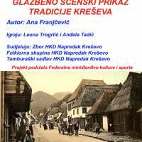 "HKD ""Napredak"":  U subotu glazbeno-scenski prikaz kreševske tradicije"