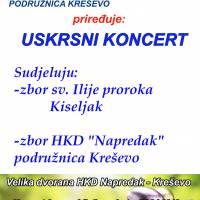 """U subotu """"Napretkov"""" uskrsni koncert"""