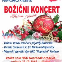 Najava: Božićni koncert