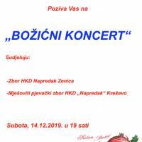 """Najava: Božićni koncert HKD-a """"Napredak"""""""