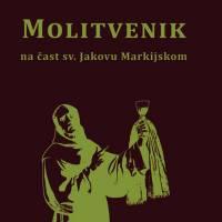 Tiskan prvi molitvenik na čast svetom Jakovu Markijskom