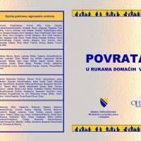 Preliminarna rang lista potencijalnih korisnika u okviru Javnog poziva izbjeglicama iz BiH, raseljeljenim osobama u BiH i povratnicima u FBiH