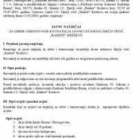 """Javni natječaj za izbor i imenovanje ravnatelja J.U. Dječji vrtić """"Radost"""""""